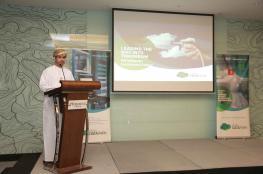 """التعريف بخدمات """"عمان داتا بارك"""" للحوسبة السحابية"""