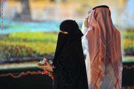جدل في السعودية بعد السماح بتخصيب بويضات الزوجة بعد وفاة زوجها