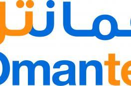 """""""عمانتل"""" تدعم مطار الدقم بحلول ذكية لخدمات الاتصالات"""