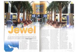 إشادة دولية بتصاميم مبنى المسافرين في مطار مسقط الدولي الجديد