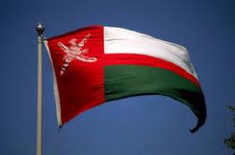 توضيح حول تعديل قانون علم الدولة وشعارها ونشيدها الوطني