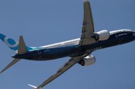"""أمريكا ترد على منع تشغيل """"بوينج 737 ماكس"""""""