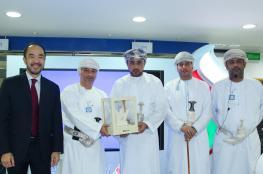 """17 فائزًا بجوائز """"الكنز"""" من البنك الوطني العماني"""