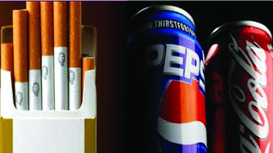 أسعار جديدة للمشروبات الغازية ومنتجات التبغ بدول الخليج