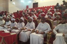 حلقة عمل  لحفظ القرآن الكريم بكلية العلوم الشرعية