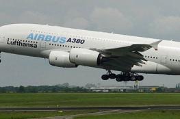 إيرباص تتخلى عن حلمها وتوقف إنتاج طائرتها العملاقة ايه380