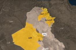 بالفيديو.. زلزال بقوة 7.3 درجات يضرب العراق ويؤثر في 4 دول