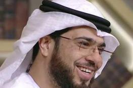 """""""إلغاء استضافة وسيم يوسف"""" يشعل السوشيال ميديا بالسعودية"""