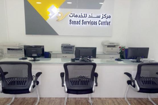 """أصحاب مراكز سند: قرار """"القوى العاملة"""" يهدد بغلق 812 مركزًا وتسريح آلاف الموظفين العمانيين"""