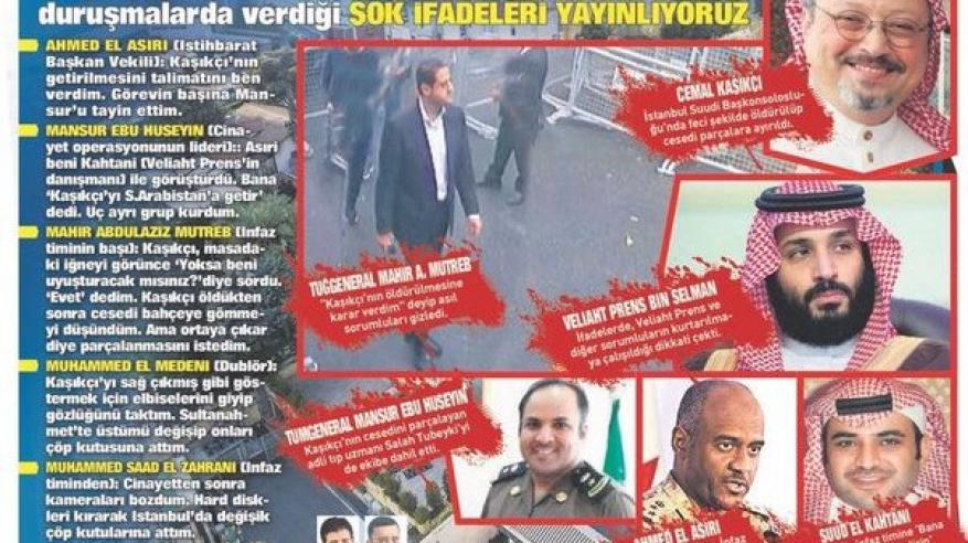 صحيفة تركية تنشر اعترفات جديدة لفريق اغتيال جمال خاشقجي