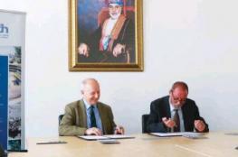 """اتفاقية بين """"أوتورد باوند عمان"""" و""""جيوتك"""" لتدريب الطلاب"""