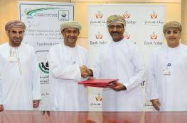 """اتفاقية لتيسير الدفع الإلكتروني بين بنك صحار و""""الوطنية العمانية للهندسة والاستثمار"""""""