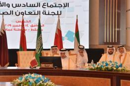 انعقاد الاجتماع الـ 46 للجنة التعاون الصناعي لدول مجلس التعاون لدول الخليج العربية بمسقط