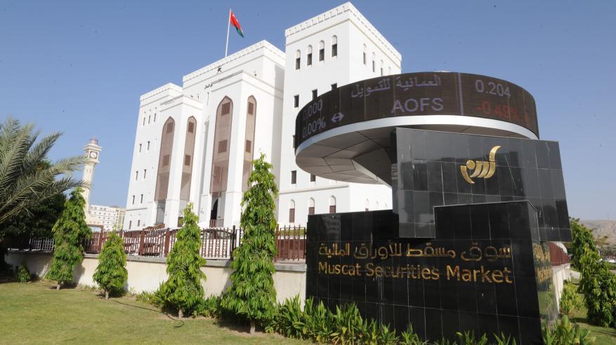 سوق مسقط يواصل المسار الصعودي ويرتفع إلى 5047 نقطة.. والتداولات تنتعش قبل إجازة العيد