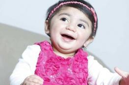 بسبب فصيلة دمها النادرة ..حملة عالمية لإنقاذ الطفلة زينب