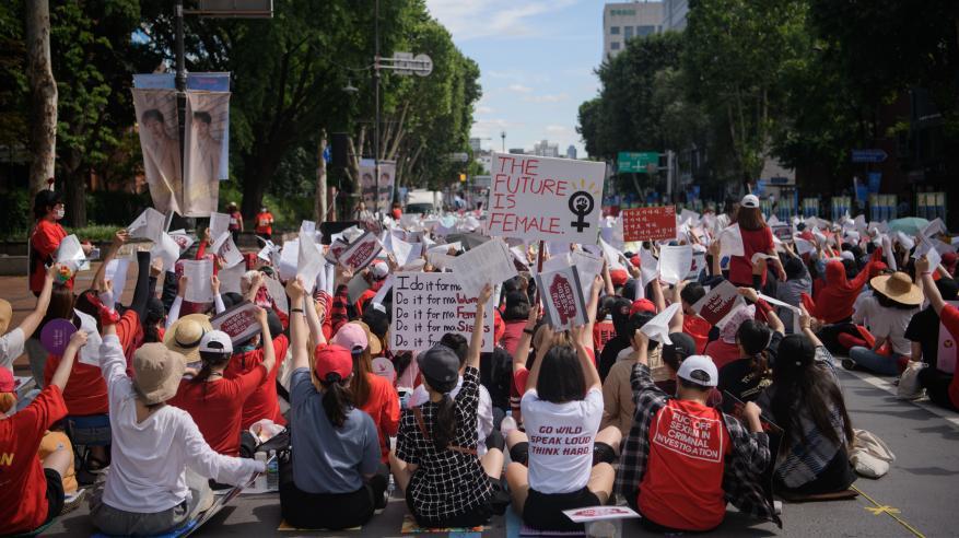 آلاف الكوريات يتظاهرن ضد الصور الإباحية