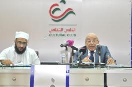 فهمي هويدي: العالم العربي يعاني من التنازع وانفصال الشعوب