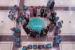 """""""الوطنية للشباب"""" تنفذ جلسة حوارية حول طرق تنمية مواهب الشابة العمانية"""