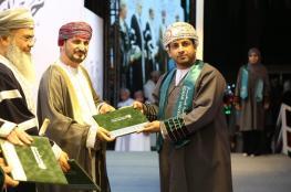 جامعة صحار تزف 1018 خريجا وخريجة من الدفعة الثانية للفوج الـ17