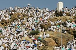 الحجاج يستقرون على صعيد عرفات