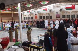 أهازيج ورقصات وأناشيد باحتفالات مدارس مسقط