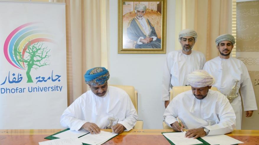 """اتفاقية تعاون بين """"التربية"""" وجامعة ظفار لتدريب المعلمين ميدانيا"""