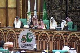 """بماذا ردت قطر على بيان القمة العربية والخليجية """"الطارئتين"""""""