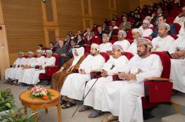 جامعة السلطان قابوس تناقش مقومات التحكيم المؤسسي الناجح