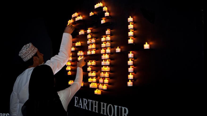 """""""جمعية البيئة"""" تشارك في إحياء ساعة الأرض.. السبت"""