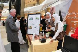 """تكريم الفائزين بمسابقة """"عمان للميثانول للعمل التطوعي"""""""
