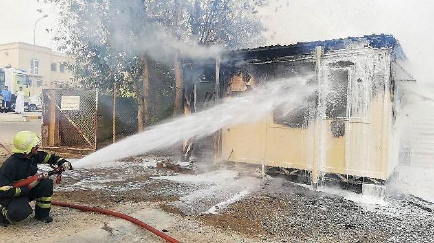 عملية التبريد بعد إخماد الحريق