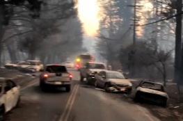 بالفيديو والصور.. وفاة 9 أشخاص في حريق ضخم اجتاح كاليفورنيا