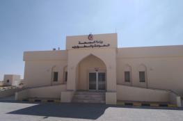 الخميس.. افتتاح مستشفى شليم بظفار