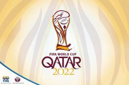 """فيفا: جيران قطر سيشاركون في تنظيم """"مونديال الـ 48"""""""