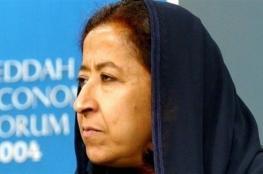 تعرف على أول امرأة تدير بنكاً في السعودية