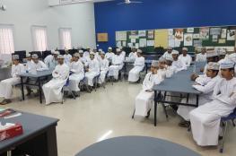 بلدية مسقط تنفّذ برامج توعوية لطلبة المدارس وأولياء الأمور
