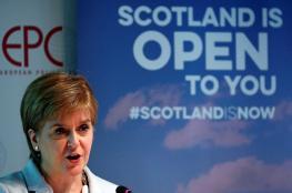 """""""بلومبرج"""": بريطانيا ستتجرع مرارة خسارة اسكتلندا بعد """"البريكست"""""""