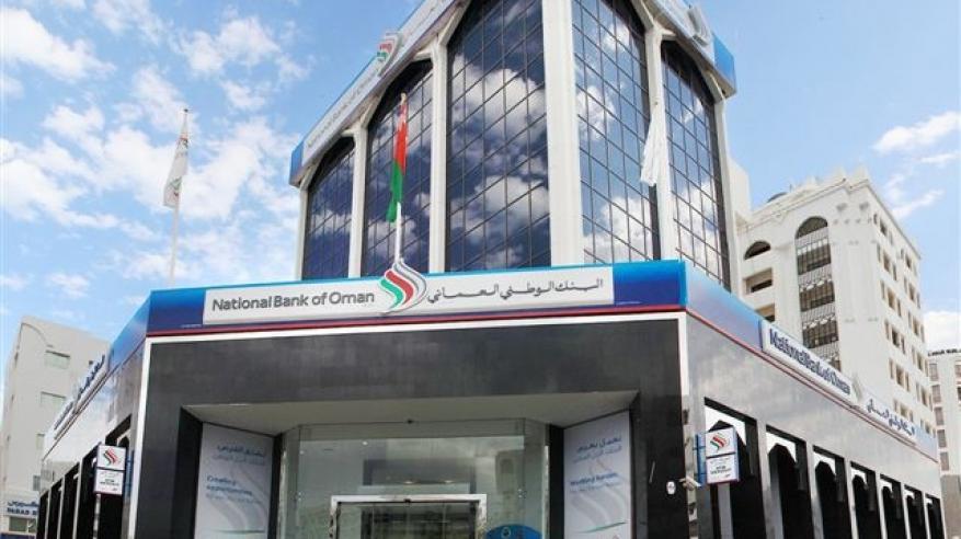 البنك الوطني العماني يقدم منحا دراسية لطلاب أسر الضمان الاجتماعي لمواصلة التعليم في أفضل الجامعات العالمية