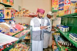 """""""البلديات"""" تكثف جهود التفتيش الصحي والرقابة على الأغذية استعدادا لعيد الفطر"""
