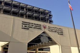 المؤبد لـ 3 بحرينيين بتهمة التخابر مع قطر