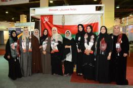 المخترعات العمانيات بالمركز الثالث في معرض القاهرة للابتكارات