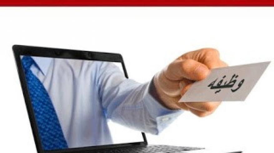 مؤسسة إعلامية رائدة في السلطنة تبحث عن موظفين ملتزمين وجادين للعمل