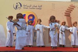 """فقرات متنوعة في احتفال """"عمان للسياحة"""" بالعيد الوطني"""