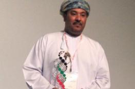 دكتور عماني يحصل على جائزة التميز العلمي في مجال الوراثة