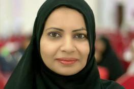 انتخاب الخروصية لرئاسة جمعية المرأة العمانية بالعوابي