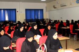 """""""تعليمية ظفار"""" تنهي إجراءات تعيين 200 معلم ومعلمة جدد"""