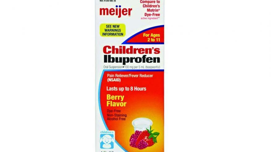 سبب سحب دواء أيبوبروفين للأطفال من الأسواق الأمريكية