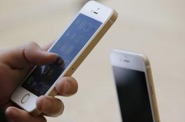 """بالفيديو.. طريقة جديدة لاختراق """"آي فون"""" بدون كلمة مرور"""