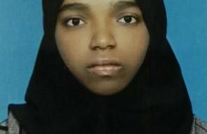 Rahma Alhadabi