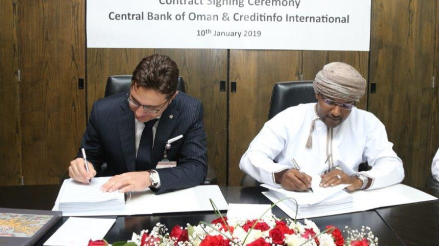 """""""المركزي"""" يوقع عقد تأسيس مركز عمان للمعلومات الائتمانية والمالية"""